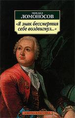Учебник русского языка 7 класс львова львов читать 2 часть читать