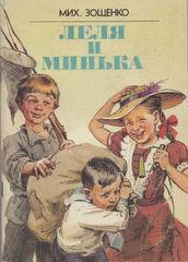 Казахская сказки читать