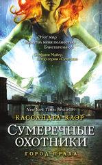 Окружающий мир 1 класс школа россии учебник читать онлайн 1 часть