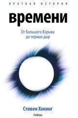 download Виды психики: на пути к пониманию сознания 2004