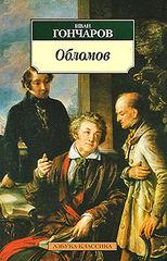 Книга Театр - читать онлайн Автор: Уильям Сомерсет