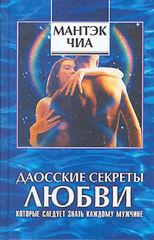 smotret-kino-ekaterina-velikaya-porno-onlayn