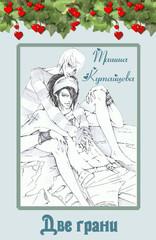 luchshie-eroticheskie-romani-chitat